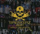 【中古】BREAKERZ BEST〜SINGLE COLLECTION〜(初回限定盤A)(2CD+2DVD)/BREAKERZCDアルバム/邦楽