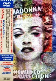 【中古】セレブレイション〜マドンナ・オールタイム・ベスト 【DVD】/マドンナDVD/映像その他音楽