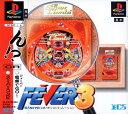 【中古】FEVER3 SANKYO公式パチンコシミュレーションソフト:プレイステーションソフト/パチンコパチスロ・ゲーム