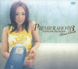 【中古】愛内里菜/3.PREMIER SHOT CLIP&LIVE C… 【DVD】/愛内里菜DVD/映像その他音楽