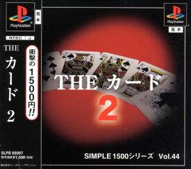 【中古】THE カード2 SIMPLE1500シリーズ Vol.44ソフト:プレイステーションソフト/テーブル・ゲーム