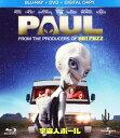 【中古】宇宙人ポール ブルーレイ+DVDセット/サイモン・ペッグブルーレイ/洋画コメディ