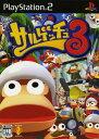 【中古】サルゲッチュ3ソフト:プレイステーション2ソフト/アクション・ゲーム