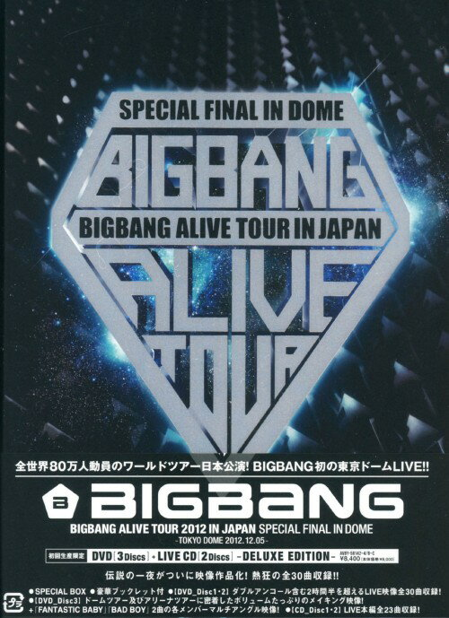 【中古】初限)BIGBANG ALIVE TOUR 2012 IN JAPAN… 【DVD】/BIGBANGDVD/映像その他音楽