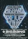 【中古】初限)BIGBANG ALIVE TOUR 2012 IN JAPAN… 【DVD】/BIGBANG