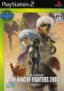 【中古】ザ・キング・オブ・ファイターズ 2002 SNK BEST COLLECTIONソフト:プレイステーション2ソフト/アクション・…