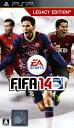 【中古】FIFA 14 ワールドクラスサッカーソフト:PSPソフト/スポーツ・ゲーム