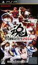 【中古】プロ野球スピリッツ2014ソフト:PSPソフト/スポーツ・ゲーム