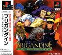 【中古】ブリガンダイン 〜グランドエディション〜ソフト:プレイステーションソフト/シミュレーション・ゲーム