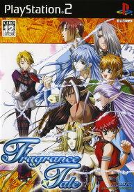 【中古】フレグランス・テイルソフト:プレイステーション2ソフト/シミュレーション・ゲーム