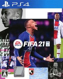 【中古】FIFA 21ソフト:プレイステーション4ソフト/スポーツ・ゲーム