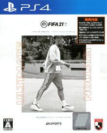 【中古】FIFA 21 ULTIMATE EDITION (限定版)ソフト:プレイステーション4ソフト/スポーツ・ゲーム