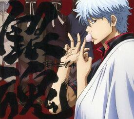 【中古】銀魂BEST4(期間限定生産盤)(DVD付)/アニメ・サントラCDアルバム/アニメ