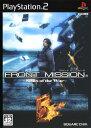 【中古】FRONT MISSION 5 〜Scars of the War〜ソフト:プレイステーション2ソフト/シミュレーション・ゲーム