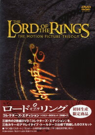 【中古】初限)ロード・オブ・ザ・リングコレクターズEDトリロジーBOX 【DVD】/イライジャ・ウッドDVD/洋画SF