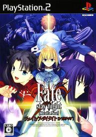 【中古】Fate/stay night [Realta Nua]ソフト:プレイステーション2ソフト/アドベンチャー・ゲーム
