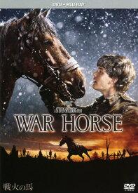 【中古】戦火の馬 DVD+ブルーレイセット 【ブルーレイ】/エミリー・ワトソンブルーレイ/洋画戦争