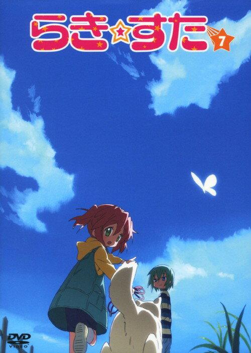 【中古】らき☆すた 7 <初回限定版>/平野綾DVD/OVA