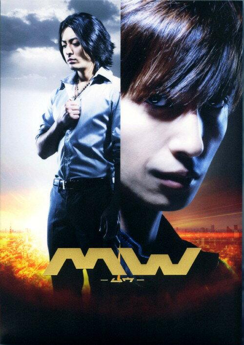 【中古】MW −ムウ−/玉木宏DVD/邦画サスペンス