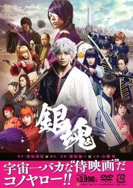 【中古】銀魂 (実写版) 【DVD】/小栗旬DVD/邦画コメディ