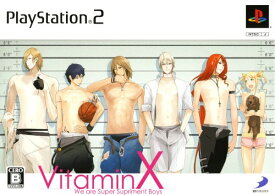【中古】VitaminX LIMITED EDITION (限定版)ソフト:プレイステーション2ソフト/アドベンチャー・ゲーム