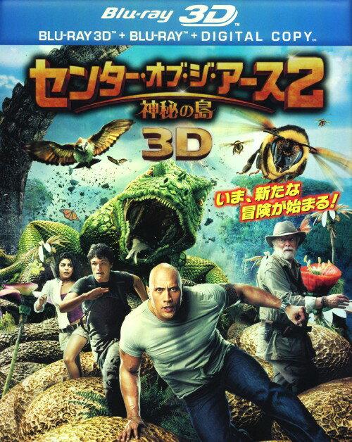 【中古】初限)2.センター・オブ・ジ・アース 神秘の島 3D&2D 【ブルーレイ】/ドウェイン・ジョンソン