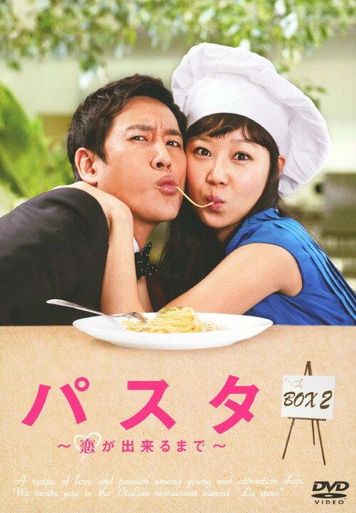 【中古】2.パスタ 〜恋が出来るまで〜 BOX (完) 【DVD】/コン・ヒョジン