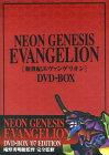 【中古】初限)NEON GENESIS EVANGELION BOX 07 ED 【DVD】/緒方恵美DVD/SF