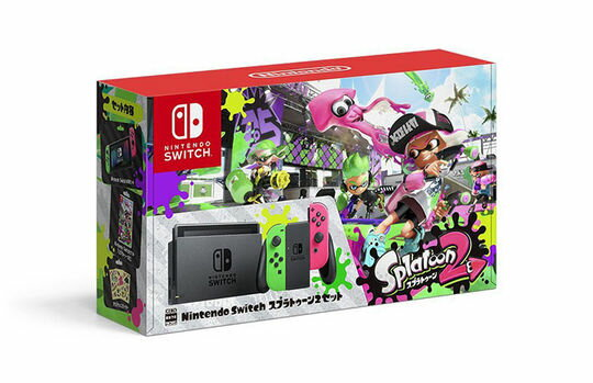 【中古】Nintendo Switch スプラトゥーン2セット (同梱版)