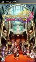 【中古】ダンジョントラベラーズ2 王立図書館とマモノの封印ソフト:PSPソフト/ロールプレイング・ゲーム
