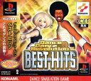【中古】Dance Dance Revolution BEST HITSソフト:プレイステーションソフト/その他・ゲーム