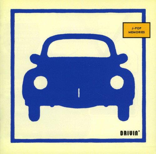 【中古】DRIVIN'J−POP MEMORIES/オムニバスCDアルバム/邦楽