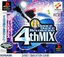 【中古】Dance Dance Revolution 4thMIXソフト:プレイステーションソフト/その他・ゲーム