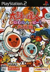 【中古】太鼓の達人 わいわいハッピー!六代目ソフト:プレイステーション2ソフト/シミュレーション・ゲーム