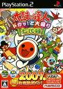 【中古】太鼓の達人 ドカッ!と大盛り七代目ソフト:プレイステーション2ソフト/シミュレーション・ゲーム