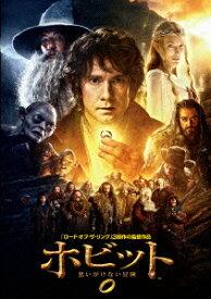 【中古】廉価】ホビット 思いがけない冒険 【DVD】/イアン・マッケランDVD/洋画SF