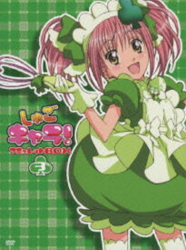 【中古】初限)3.しゅごキャラ! アミュレットBOX 【DVD】/伊藤かな恵DVD/女の子