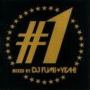 【中古】#1 mixed by DJ FUMI★YEAH!/DJ FUMI★YEAH!CDアルバム/洋楽クラブ/テクノ