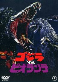 【中古】ゴジラVSビオランテ (平成vsシリーズ) 【DVD】/三田村邦彦DVD/邦画SF