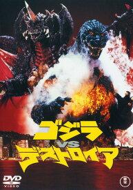 【中古】ゴジラVSデストロイア (平成vsシリーズ) (完) 【DVD】/辰巳琢郎DVD/邦画SF