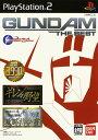 【中古】機動戦士ガンダム ギレンの野望 ジオン独立戦争記+攻略指令書 ガンダム ザ ベストソフト:プレイステーション…