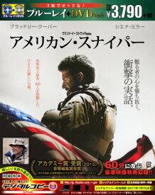 【中古】アメリカン・スナイパー BD&DVDセット 【ブルーレイ】/ブラッドリー・クーパーブルーレイ/洋画戦争