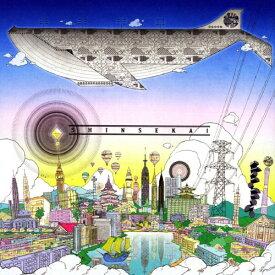 【中古】新世界/ゆずCDアルバム/邦楽