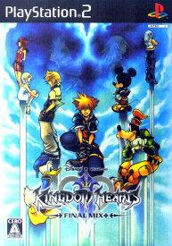【中古】キングダム ハーツ2 ファイナル ミックス+ソフト:プレイステーション2ソフト/ロールプレイング・ゲーム