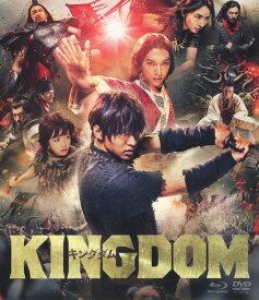 【中古】キングダム BD&DVDセット 【ブルーレイ】/山賢人ブルーレイ/邦画アクション
