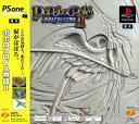 【中古】ポポロクロイス物語 2 PSoneBooksソフト:プレイステーションソフト/ロールプレイング・ゲーム