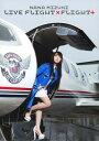【中古】NANA MIZUKI LIVE FLIGHT×FLIGHT+ 【DVD】/水樹奈々DVD/映像その他音楽
