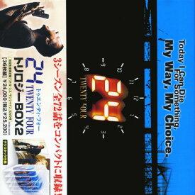 【中古】初限)2.24 TWENTY FOUR トリロジーBOX 【DVD】/キーファー・サザーランドDVD/海外TVドラマ