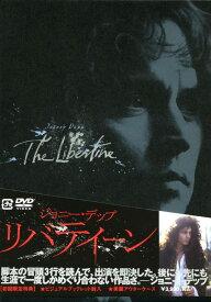【中古】リバティーン 【DVD】/ジョニー・デップDVD/洋画ドラマ