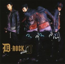 【中古】D−ROCK with U(DVD付)/三浦大知CDアルバム/邦楽